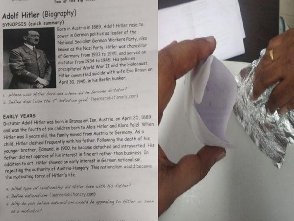 दवाओं को यूरोपीय देश से भेज दिया गया और हिटलर की जीवनी के बीच में छिपा दिया गया।  - दैनिक भास्कर