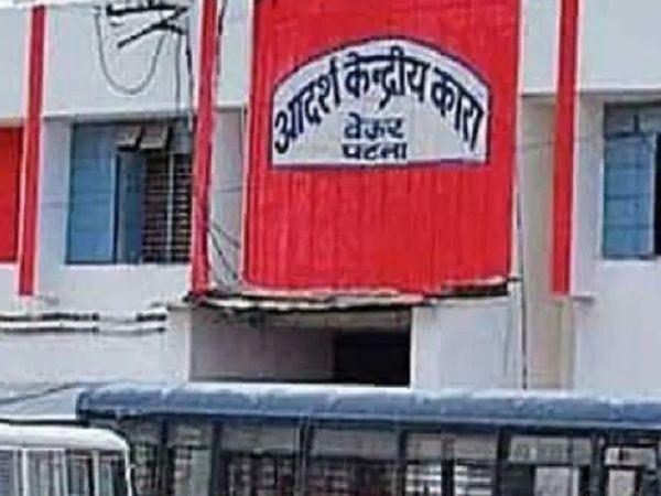बेऊर में 9हिंदू कैदीभी रख रहेरोजा, इनमें अधिकांश हत्या के आरोपी। - Dainik Bhaskar