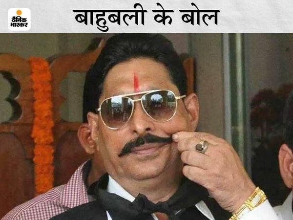 मोकामा विधानसभा सीट से RJD विधायक अनंत सिंह। (फाइल फोटो) - Dainik Bhaskar