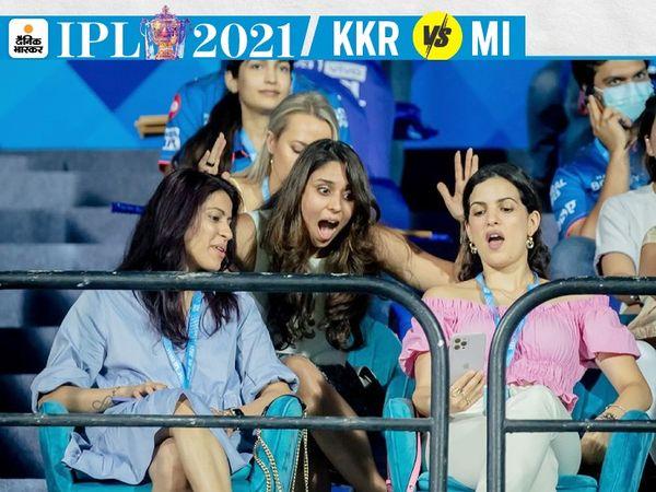 मुंबई टीम के खिलाड़ियों के कुछ परिवार भी मैच देखने पहुंचे थे। इनमें कप्तान रोहित शर्मा की पत्नी रितिका और हार्दिक पंड्या की वाइफ नताशा भी मौजूद रहीं। - Dainik Bhaskar