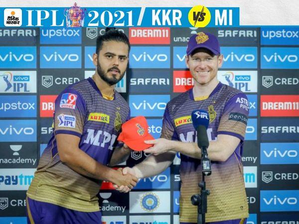 KKR के ओपनर नीतीश राणा ने लगातार दूसरी फिफ्टी लगाई। वे सीजन के 2 मैच में 137 रन बनाकर टॉप स्कोरर बन गए हैं। KKR के कप्तान मोर्गन ने नीतीश राणा को ऑरेंज कैप सौंपी।