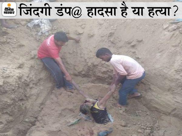 पुलिस ने गड्ढे में फंसे शवों को स्थानीय लोगों की मदद से बाहर निकला। - Dainik Bhaskar