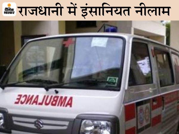 रांची में कोविड से संक्रमित शवों का अंतिम संस्कार जिला प्रशासन की तरफ से किया जा रहा है। (फाइल फोटो) - Dainik Bhaskar