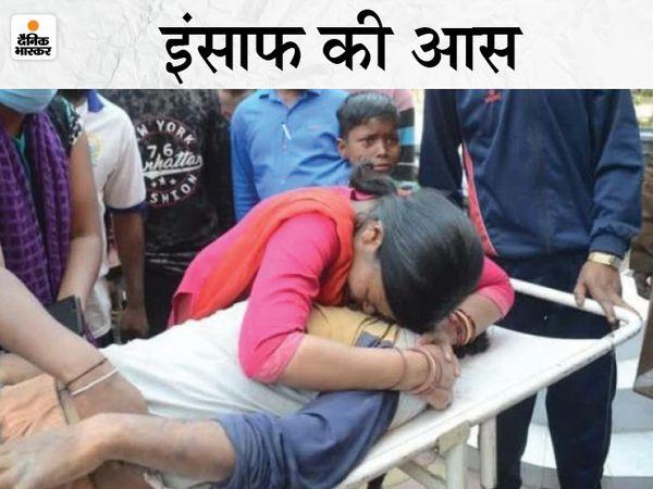 8 मार्च की रात अपर बाजार के स्थानीय मोटिया मजदूर ने 22 साल के सचिन कुमार वर्मा को पीट-पीट कर अधमरा कर दिया था। (फाइल फोटो) - Dainik Bhaskar