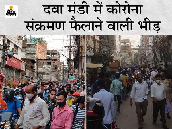 पटना के गोविंदमित्रा रोड में लापरवाही की भीड़। - Dainik Bhaskar