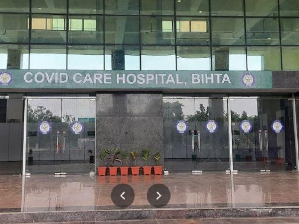 इसी वर्ष कोरोना काल में खुला है कुल 500 बेड की क्षमता वाला बिहटा का ESIC अस्पताल। - Dainik Bhaskar