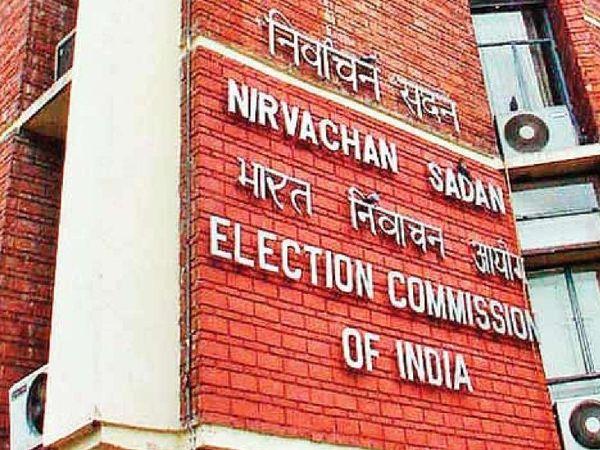 मतदान से 48 घंटे पहले चुनाव प्रचार थम जाता हैं। (फाइल फोटो) - Dainik Bhaskar