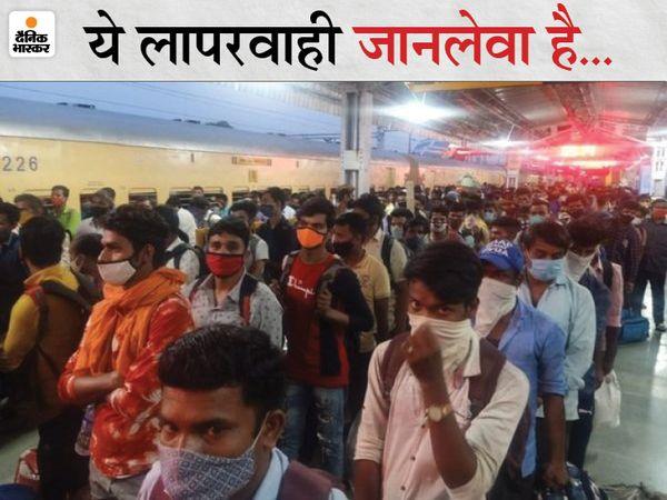 मुंबई से स्पेशल ट्रेन सुबह 3.45 बजे हटिया स्टेशन पहुंची। प्रशासन की तरफ से इसमें आने वाले सभी श्रमिकों का एंटीजन टेस्ट कराया गया। - Dainik Bhaskar