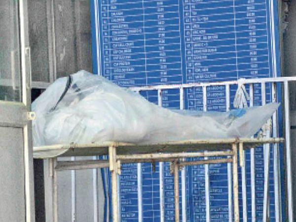 इधर, शीत गृह में नहीं रखा, गेट पर पड़ा रहा शव - Dainik Bhaskar