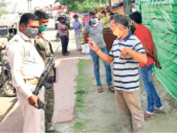 पुलिस तीन बिंदुओं पर जांच कर रही है। - Dainik Bhaskar
