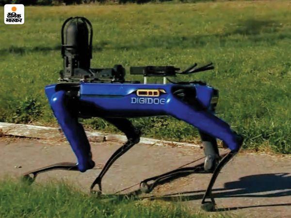 यह रोबोट डॉग ऊबड़-खाबड़ कच्चे-पक्के सभी तरह के रास्तों पर आर्टिफिशियल इंटेलिजेंस के जरिए चलता है। यह दूर से बात करने के उपकरण, कैमरे और स्कैनर से लैस है।