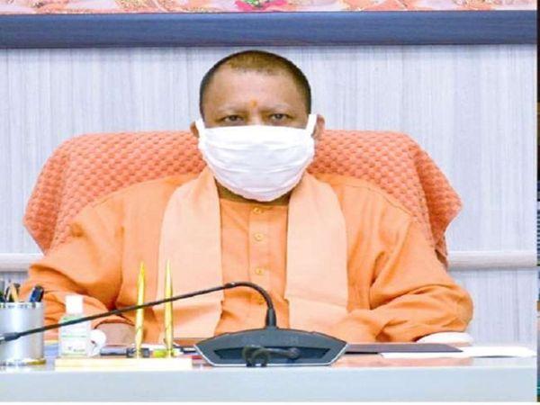 यूपी के मुख्यमंत्री योगी आदित� - Dainik Bhaskar