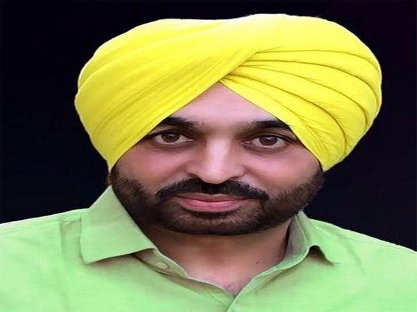 आम आदमी पार्टी के भगवंत मान ने � - Dainik Bhaskar