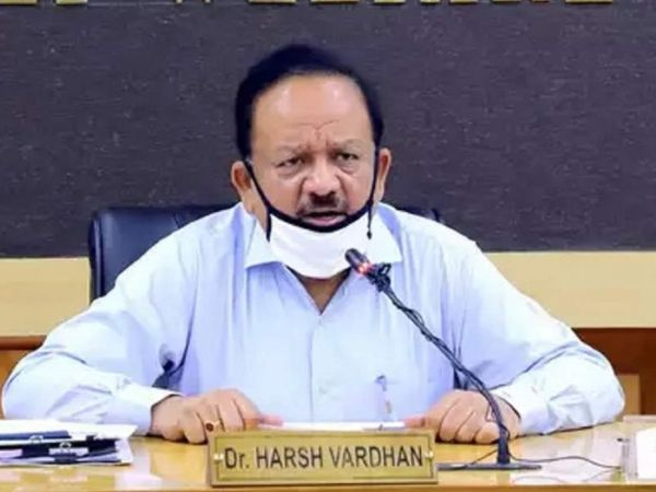 Health Minister Harsh Vardhan said- In this meeting, the situation of Corona will be reviewed.  (File photo) - Dainik Bhaskar