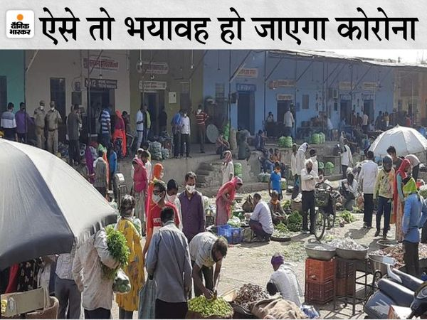 Photo is of Ramganj mandi of Ajmer.  In the midst of the lockdown, people neither appeared to follow social distancing nor put on masks.