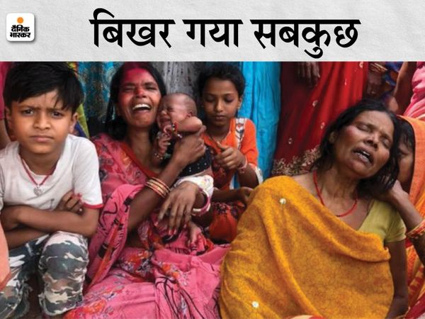 औराई में पति की मौत के बाद रोती-बिलखती संतोष की पत्नी और मां। - Dainik Bhaskar