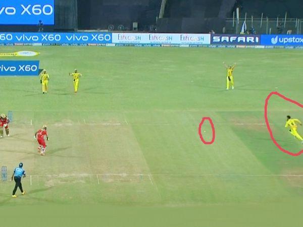 क्रिस गेल और राहुल एक रन लेना चाह रहे थे। तभी जडेजा ने तेज थ्रो कर विकेट लिया।