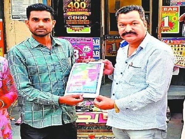 लॉटरी का टिकट दिखाते पठानकोट के बोधराज। - Dainik Bhaskar