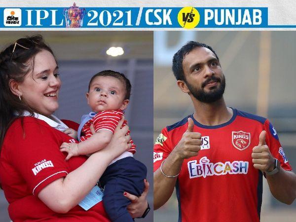 मैच से पहले पंजाब के प्लेयर मनदीप सिंह स्टैंड में बैठी अपनी पत्नी और बेटे को देखते हुए।