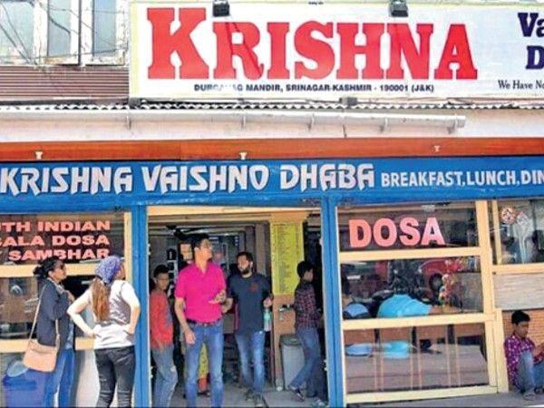 श्रीनगर के इस कृष्णा ढाबे में आंतकियों ने किया था हमला। - Dainik Bhaskar