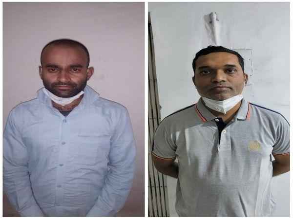 बलौदाबाजार में रहने वाले सूर्यकांत यादवऔर रायपुर के रोहणीपुरम में रहने वाले विक्रम सिंह को पुलिस ने गिरफ्तार किया है। - Dainik Bhaskar