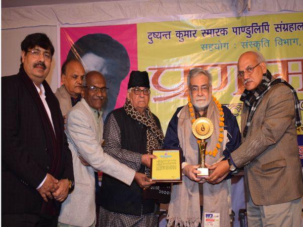 दिसंबर 2019 में दुष्यंत कुमार स्मारक पांडुलिपि संग्रहालय में राष्ट्रीय दुष्यंत अलंकरण लेते साहित्यकार नरेंद्र कोहली। साथ में कवि कथाकार संतोष चौबे, साहित्यकार देवेंद्र दीपक और संग्रहालय के निदेशक राजुरकर राज और अन्य। - Dainik Bhaskar
