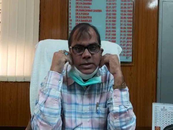 The first of the chaos fell on the principal of the Medical College, removing Dr. Meena from the post   अव्यवस्थाओं की पहली गाज मेडिकल कॉलेज के प्रिंसिपल पर गिरी, डॉ. मीणा को पद से हटाया