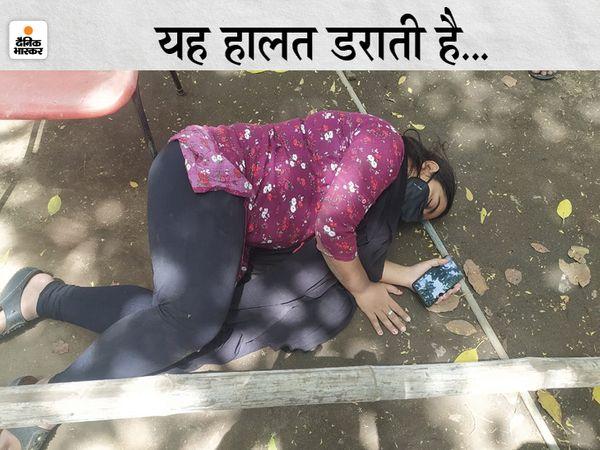 खगौल PHC में लड़की को जैसे ही बताया गया कि उसकी कोरोना रिपोर्ट पॉजिटिव है, वह बेहोश होकर गिर पड़ी। - Dainik Bhaskar