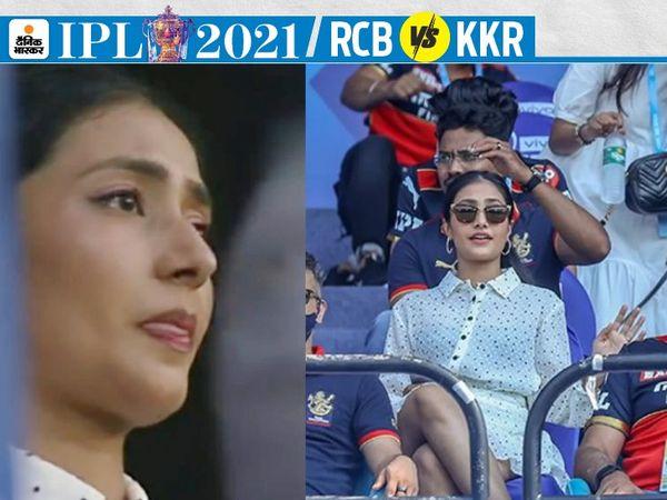 रॉयल चैलेंजर्स बेंगलुरु (RCB) टीम के स्पिनर युजवेंद्र चहल की पत्नी धनश्री भी मैच देखने पहुंचीं। - Dainik Bhaskar