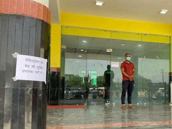 पटना के दूसरे सबसे बड़े अस्पताल NMCH (अब कोविड डेडिकेटेड) में लगा बेड फुल होने का नोटिस। - Dainik Bhaskar