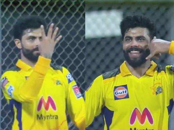 मैच के दौरान उनादकट का कैच लेने के बाद जडेजा ने कुछ यूं जश्न मनाया। यह उनका चौथा कैच था।