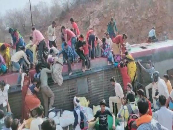 बच्चे और महिलाएं पलटी बस से नीचे कूद गए। इनमें से कई जख्मी हुए हैं। उन्हें अस्पताल में भर्ती किया गया है।