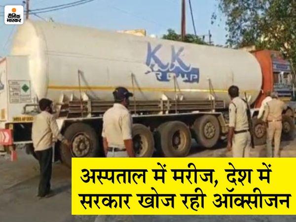 राउरकेला से सोमवार को ऑक्सीजन टैंकर आया तो पुलिसकर्मी सुरक्षा में तैनात हो गए। - Dainik Bhaskar