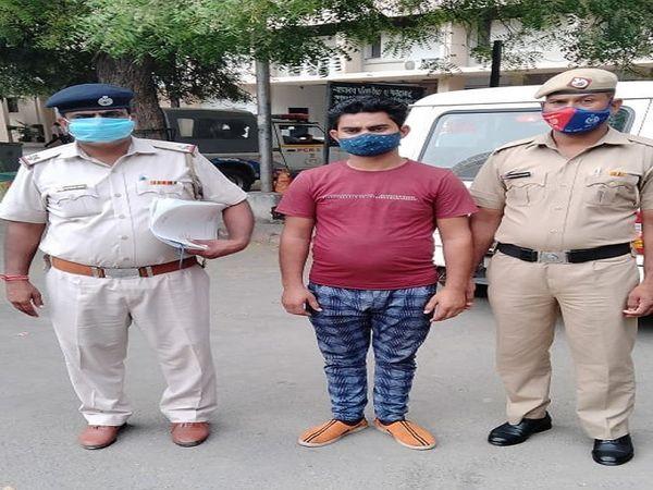 दो आरोपियों को किया गिरफ्तार। - Dainik Bhaskar