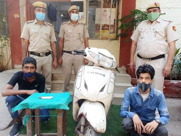पुलिस को इनके पास चोरी की स्कूटी और चाकू बरामद हुआ, गुलाबी बाग इलाके का मामला। - Dainik Bhaskar