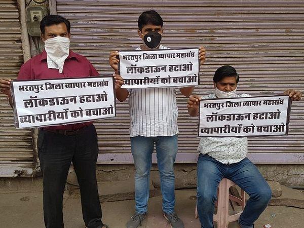 भरतपुर में बंद का विरोध करते व्यापारी। - Dainik Bhaskar