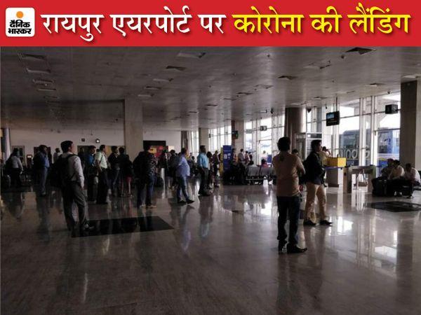रायपुर एयरपोर्ट पर आने-जाने वालों की कोरोना जांच की जा रही है। फाइल फोटो। - Dainik Bhaskar