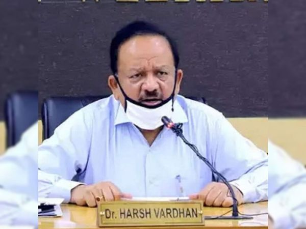 केन्द्रीय स्वास्थ्य और परिवार कल्याण मंत्री डॉ. हर्षवर्धन - Dainik Bhaskar