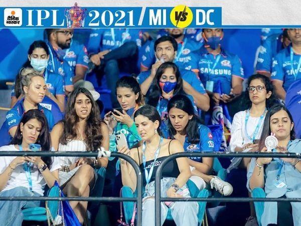मुंबई टीम के कप्तान रोहित शर्मा की पत्नी रितिका, हार्दिक पंड्या की मंगेतर नताशा और क्रुणाल पंड्या की पत्नी पंखुड़ी भी मैच देखने पहुंची। - Dainik Bhaskar