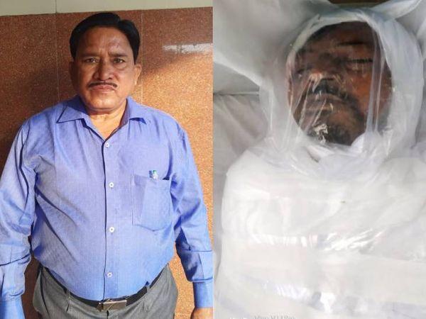 राम प्रताप (बाएं) की फाइल फोटो और नासिर का शव।