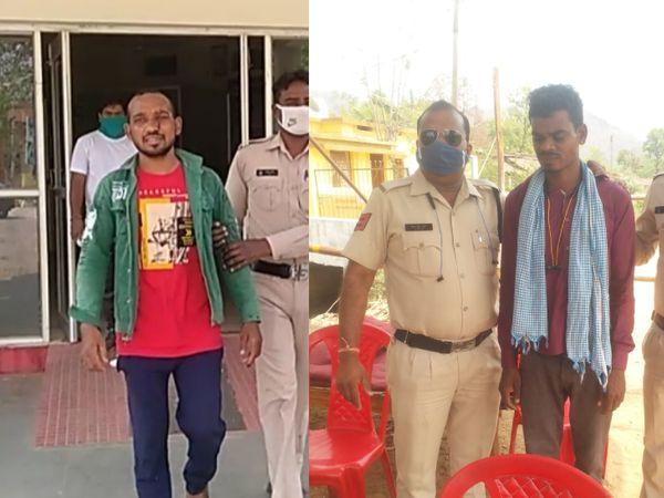 पुलिस के हत्थे चढ़े आरोपी हरभजन का साला परमेश्वर (बाएं) तथा उसका दोस्त रामप्रसाद (दाएं)।