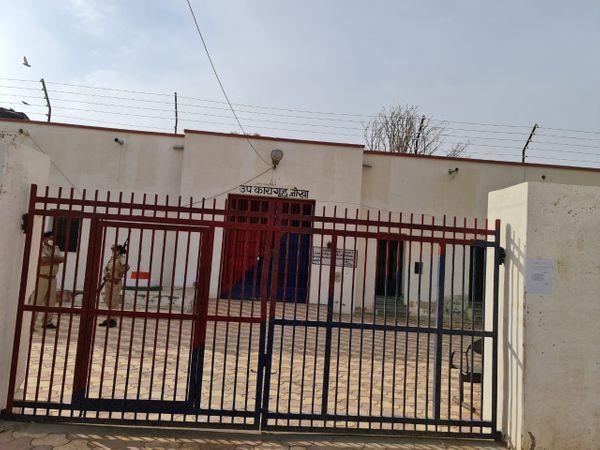 फोटो नोखा जेल की है, जहां से पांचों कैदी फरार हुए हैं।