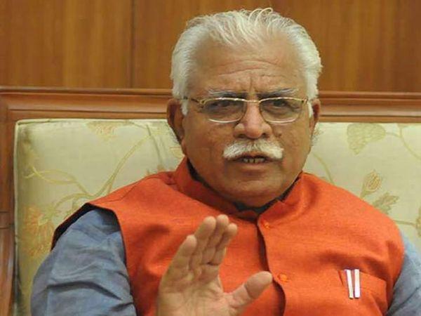 फाइल फोटो- मुख्यमंत्री मनोहर लाल खट्टर - Dainik Bhaskar