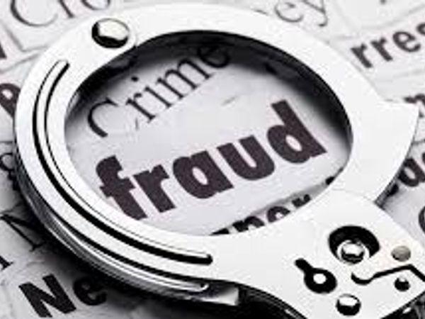 आरोपी ट्रैवल एजेंट ने युवक को कनाडा के फर्जी वीजा व टिकट थमा दी थी। - Dainik Bhaskar