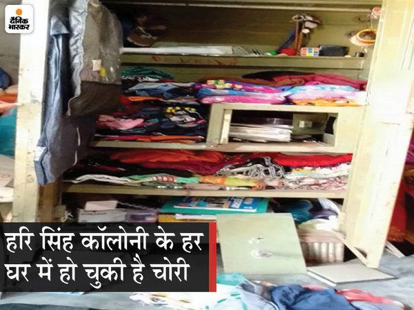चोरी के बाद टूटी अलमारी और बिखरा सामान। - Dainik Bhaskar