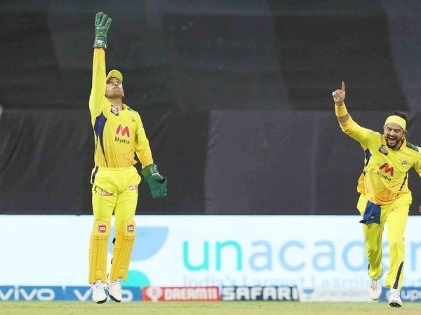 मैच में विकेटकीपर महेंद्र सिंह धोनी ने 3 कैच लिए। KKR के कप्तान ओएन मोर्गन का कैच लेने के बाद इस तरह खुश नजर आए धोनी और सुरेश रैना।