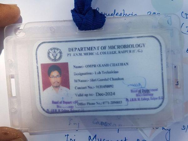 ओम प्रकाश ने ये आई कार्ड अपने भाई को दिया था, इस उम्मीद में कि इसे दिखाने से मदद मिली।
