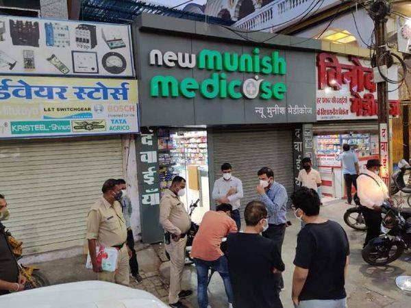 न्यू मुनीष मेडिकोज के दो कर्मियों पर एनएसए की कार्रवाई। - Dainik Bhaskar