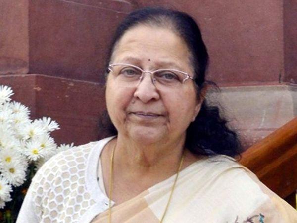 पूर्व लोकसभा अध्यक्ष सुमित्रा महाजन ने कुछ दिनों पहले कोविड-19 टेस्ट कराया था, लेकिन उनकी रिपोर्ट निगेटिव आई थी। - Dainik Bhaskar