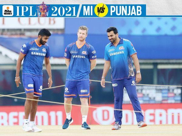 मैच शुरू होने से ठीक पहले पिच का मुआयना करते हुए जसप्रीत बुमराह और जहीर खान।